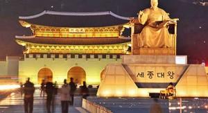 King Sejong Statue Séoul