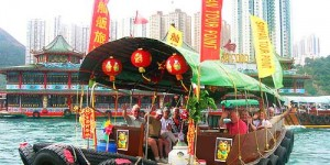 Guided Tours  HongKong
