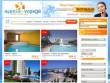 Offre N° 2349 Agence de Voyage