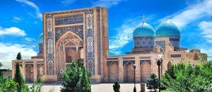trésors d'Ouzbékistan